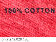 Купить «Надпись на ткани - 100% хлопок», фото № 2028180, снято 9 декабря 2009 г. (c) Losevsky Pavel / Фотобанк Лори