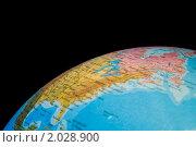Фрагмент глобуса на черном фоне. Стоковое фото, фотограф Losevsky Pavel / Фотобанк Лори