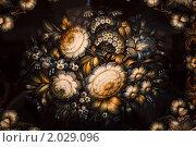 Купить «Черный поднос, окрашенный цветочным орнаментом. Русские народные промыслы и ремесла.», фото № 2029096, снято 10 декабря 2009 г. (c) Losevsky Pavel / Фотобанк Лори