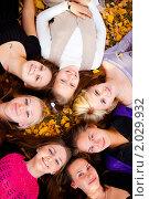 Купить «Лежащие на траве девушки», фото № 2029932, снято 1 октября 2010 г. (c) Алена Роот / Фотобанк Лори