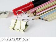 Офисные принадлежности. Стоковое фото, фотограф Владимир Зорин / Фотобанк Лори