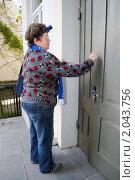 Купить «Переписчик полевого уровня стучит в дверь», эксклюзивное фото № 2043756, снято 12 октября 2010 г. (c) Анна Мартынова / Фотобанк Лори