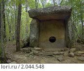 Купить «Древний дольмен. Пшада.», фото № 2044548, снято 30 сентября 2008 г. (c) Светлана Кудрина / Фотобанк Лори