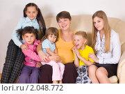 Купить «Большая семья», фото № 2048772, снято 10 октября 2010 г. (c) Типляшина Евгения / Фотобанк Лори