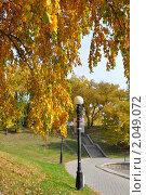 Осенний городской парк. Стоковое фото, фотограф Александр Романов / Фотобанк Лори
