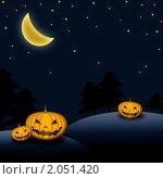Купить «Коллаж. Хэллоуин», иллюстрация № 2051420 (c) Беляева Елена / Фотобанк Лори