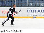 Купить «Мастер - класс легенд мирового хоккея в Балашихе», эксклюзивное фото № 2051648, снято 13 октября 2010 г. (c) Дмитрий Неумоин / Фотобанк Лори