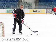Купить «Мастер - класс легенд мирового хоккея в Балашихе», эксклюзивное фото № 2051656, снято 13 октября 2010 г. (c) Дмитрий Неумоин / Фотобанк Лори