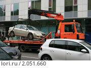 Купить «Эвакуация автомобиля в районе Белорусского вокзала», фото № 2051660, снято 24 августа 2010 г. (c) Александр Мишкин / Фотобанк Лори