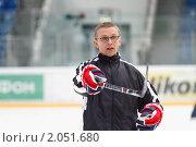 Купить «Мастер-класс легенд мирового хоккея в Балашихе», эксклюзивное фото № 2051680, снято 13 октября 2010 г. (c) Дмитрий Неумоин / Фотобанк Лори