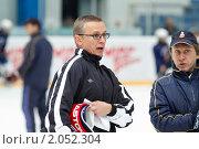 Купить «Мастер-класс легенд мирового хоккея в Балашихе», эксклюзивное фото № 2052304, снято 13 октября 2010 г. (c) Дмитрий Неумоин / Фотобанк Лори