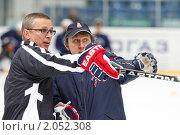 Купить «Мастер-класс легенд мирового хоккея в Балашихе», эксклюзивное фото № 2052308, снято 13 октября 2010 г. (c) Дмитрий Неумоин / Фотобанк Лори