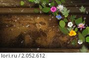 Фон с летящими цветами. Стоковая иллюстрация, иллюстратор Дмитрий Хрусталев / Фотобанк Лори