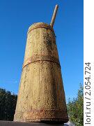 Купить «Ступа на фоне небес», эксклюзивное фото № 2054724, снято 8 августа 2010 г. (c) Анатолий Матвейчук / Фотобанк Лори