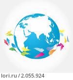 Купить «Бабочки вокруг земного шара. Иллюстрация», иллюстрация № 2055924 (c) Александр Мансуров / Фотобанк Лори