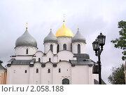 Купить «Софийский кафедральный собор в Великом Новгороде на территории кремля», фото № 2058188, снято 18 сентября 2009 г. (c) Сергей Яковлев / Фотобанк Лори