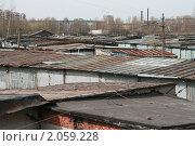 Купить «Крыши гаражей», фото № 2059228, снято 27 апреля 2010 г. (c) Мария Васильева / Фотобанк Лори