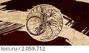 Ящерица, декоративный рисунок. Стоковая иллюстрация, иллюстратор Дмитрий Хрусталев / Фотобанк Лори