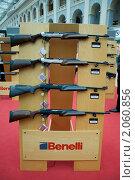 Купить «Охотничьи ружья Benelli. Международная выставка Оружие и охота 2010 (ARMS & Hunting 2010)», фото № 2060856, снято 16 октября 2010 г. (c) LightLada / Фотобанк Лори