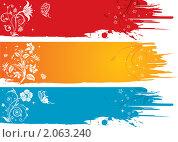 Купить «Набор баннеров с растительным орнаментом», иллюстрация № 2063240 (c) Алексей Тельнов / Фотобанк Лори