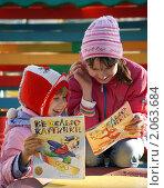 Купить «Ура, почтальон принес новый журнал !», фото № 2063684, снято 16 ноября 2019 г. (c) Ольга Вьюшкова / Фотобанк Лори