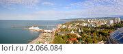 Купить «Вид на акваторию морского порта Сочи, аквапарк и круизный лайнер (панорама)», фото № 2066084, снято 19 октября 2010 г. (c) Анна Мартынова / Фотобанк Лори