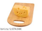 Купить «Кусок сыра на белом фоне», эксклюзивное фото № 2074044, снято 5 марта 2010 г. (c) Юрий Морозов / Фотобанк Лори