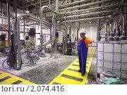 """Купить «Производственная компания """"АКЗО НОБЕЛЬ ДЕКОР"""",  Балашиха», эксклюзивное фото № 2074416, снято 30 июля 2010 г. (c) Дмитрий Неумоин / Фотобанк Лори"""