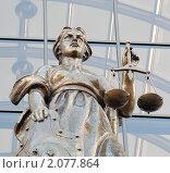 Купить «Статуя богини Правосудия на здании Верховного Суда России. Москва», фото № 2077864, снято 24 октября 2010 г. (c) Екатерина Овсянникова / Фотобанк Лори