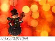 Купить «Снеговик», фото № 2078964, снято 22 октября 2010 г. (c) yarruta / Фотобанк Лори