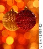 Купить «Рождественские шары», фото № 2081424, снято 22 октября 2010 г. (c) yarruta / Фотобанк Лори