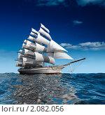 Купить «Парусник в море», иллюстрация № 2082056 (c) Антон Балаж / Фотобанк Лори