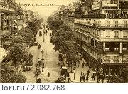 Купить «Париж, бульвар Монмартр, 1911», фото № 2082768, снято 15 июня 2019 г. (c) Retro / Фотобанк Лори