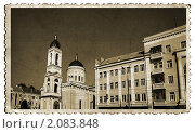 Купить «Улица Твери. Гранж.», иллюстрация № 2083848 (c) Сергей Яковлев / Фотобанк Лори
