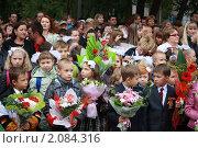 Купить «Торжественная линейка Первого сентября», фото № 2084316, снято 1 сентября 2010 г. (c) Оксана Лычева / Фотобанк Лори