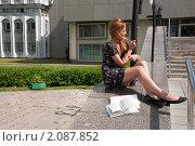 Купить «Зачетная неделя в университете», фото № 2087852, снято 6 августа 2009 г. (c) Олег Тыщенко / Фотобанк Лори
