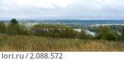 Купить «Панорама Ведлозера. Респ. Карелия», фото № 2088572, снято 20 сентября 2010 г. (c) Василий Аксюченко / Фотобанк Лори