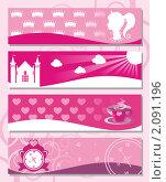 Купить «Баннеры Маленькая принцесса», иллюстрация № 2091196 (c) Марченко Наталия Александровна / Фотобанк Лори