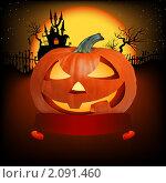 Купить «Иллюстрация на тему Хеллоуина», иллюстрация № 2091460 (c) Владимир / Фотобанк Лори