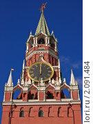 Купить «Спасская башня Московского Кремля. Кремлевские куранты», эксклюзивное фото № 2091484, снято 8 марта 2010 г. (c) Алёшина Оксана / Фотобанк Лори