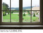 Вид через окно павильона на парк во дворе монастыря в Мельке. Австрия (2010 год). Стоковое фото, фотограф Валерий Степанов / Фотобанк Лори