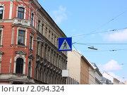 Знак пешеходного перехода на фоне домов. Вена. Австрия (2010 год). Стоковое фото, фотограф Валерий Степанов / Фотобанк Лори