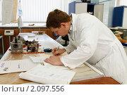 """Купить «Балашиха, авиационная корпорация """"Рубин""""», эксклюзивное фото № 2097556, снято 12 августа 2010 г. (c) Дмитрий Неумоин / Фотобанк Лори"""