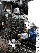 """Купить «Балашиха, авиационная корпорация """"Рубин""""», эксклюзивное фото № 2099708, снято 12 августа 2010 г. (c) Дмитрий Неумоин / Фотобанк Лори"""