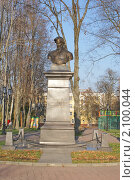 Купить «Памятник А.К. Толстому в одноимённом парке. Город Брянск.», фото № 2100044, снято 31 октября 2010 г. (c) Александр Шилин / Фотобанк Лори