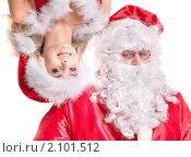 Купить «Дед Мороз и Снегурочка», фото № 2101512, снято 16 октября 2010 г. (c) Gennadiy Poznyakov / Фотобанк Лори