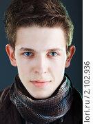 Купить «Портрет молодого человека», фото № 2102936, снято 2 мая 2010 г. (c) Podvysotskiy Roman / Фотобанк Лори