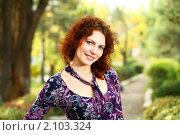 Купить «Рыжеволосая красавица», фото № 2103324, снято 24 октября 2010 г. (c) Шабанов Дмитрий / Фотобанк Лори