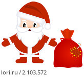 Купить «Санта-Клаус», иллюстрация № 2103572 (c) Костенюкова Наталия / Фотобанк Лори