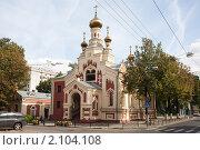 """Купить «Церковь """"Всех скорбящих радость""""  на улице Минина в Нижнем Новгороде», фото № 2104108, снято 5 сентября 2010 г. (c) Igor Lijashkov / Фотобанк Лори"""